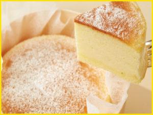 箱根ふあとろチーズケーキ