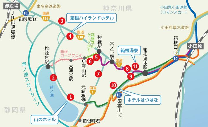 箱根のおすすめ紅葉スポットMAP