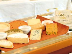 常時7種類以上のチーズを揃える