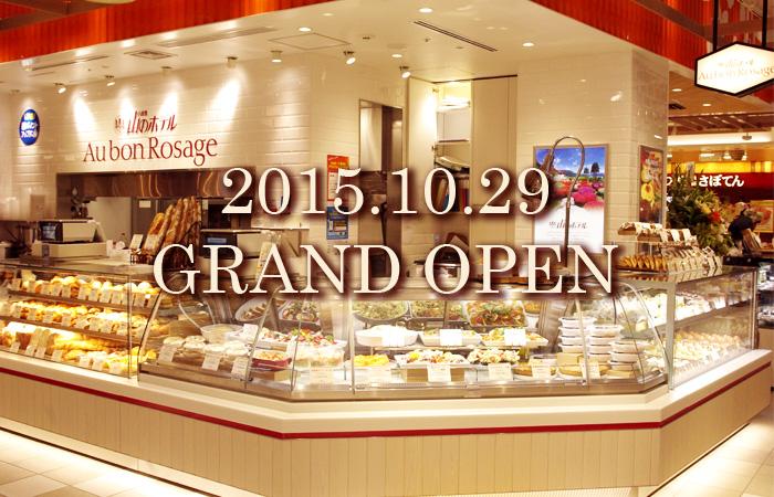 2015.10.29. GRAND OPEN