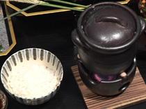 一人釜炊きご飯(イメージ)
